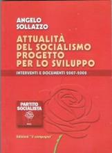 Angelo primo libro 001